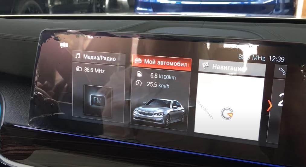Компания BMW предлагает водителям ее плагингибридных автомобилей бонусы за использование режима чисто электрического вождения eDrive