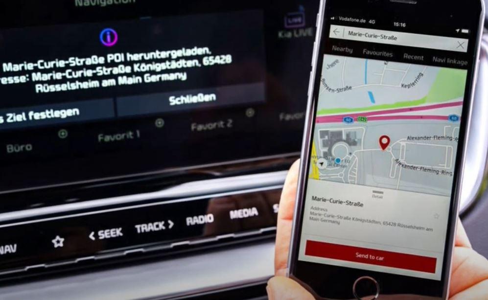 Kia Ceed предоставляет бесплатное программное обеспечения для удобства водителей авто