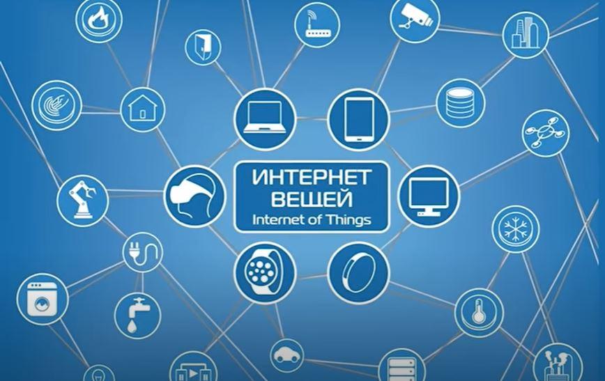 Интернет вещей IoT начали покорение автомобильного транспорта