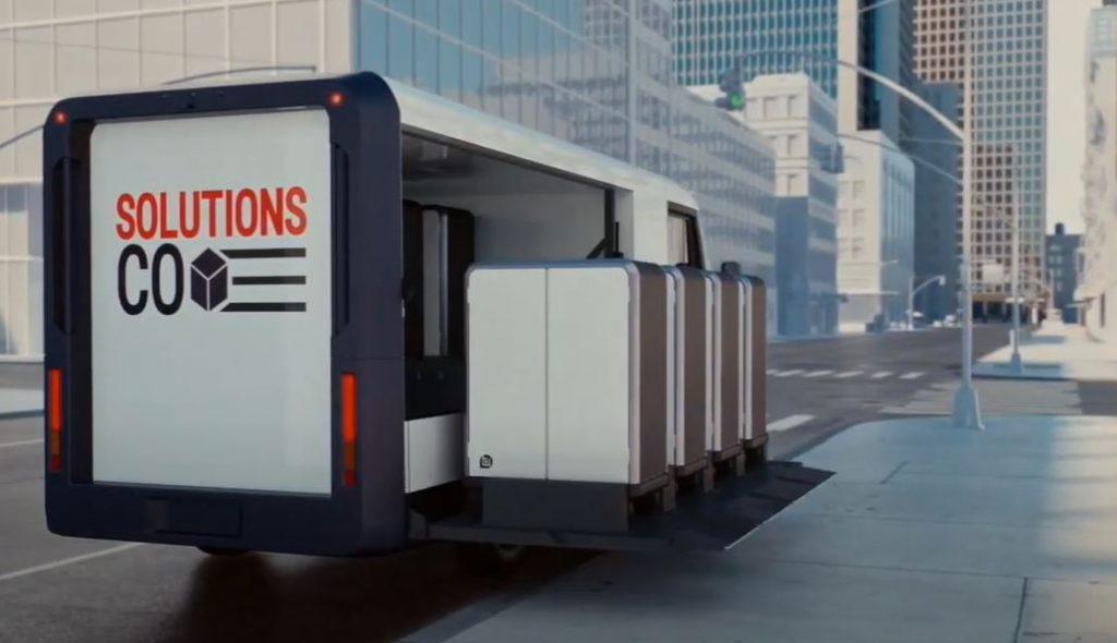 General Motors презентовал EV600 электрический фургон для доставки товаров